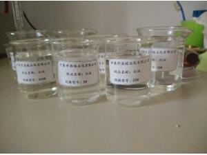 专业生产各种级别各种型号白油凡士林 (3)